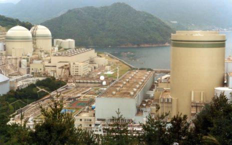 Nuclear Power in Bulgaria