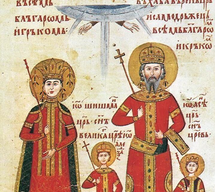 Tsar Ivan Alexander