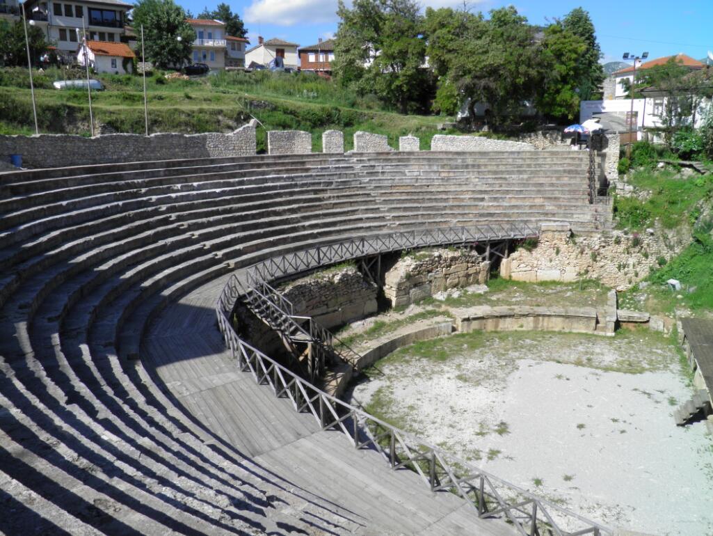 Theater in Northern Macedonia