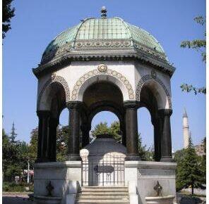 German fountain in Istanbul
